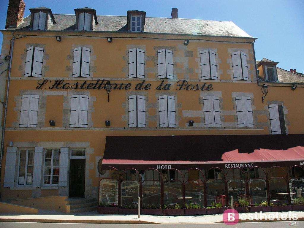 Hostellerie de la Poste - одна из лучших гостиниц замков во Франции