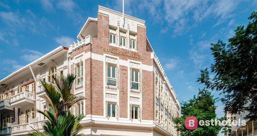 Six Senses Maxwell- один из эксклюзивных отелей в Сингапуре