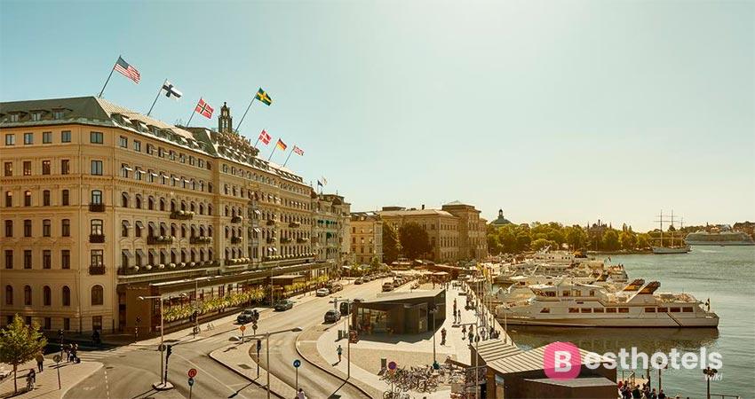 легендарный Grand Hotel в Стокгольме