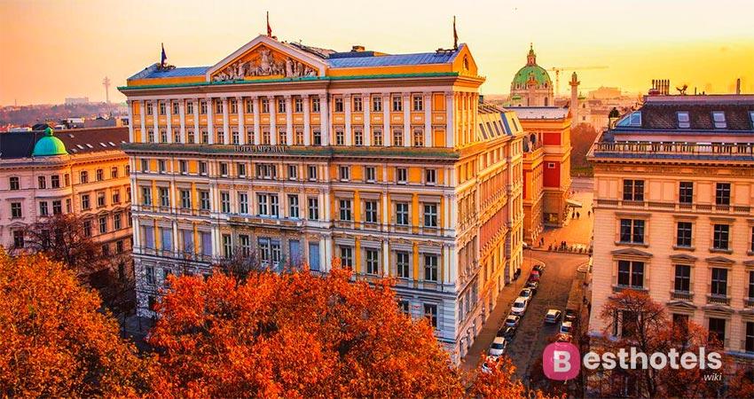 Идеальная гостиница в Вене - Imperial