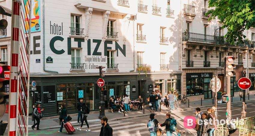 Le Citizen Hotel - самый лучший отель на берегу канала в Париже