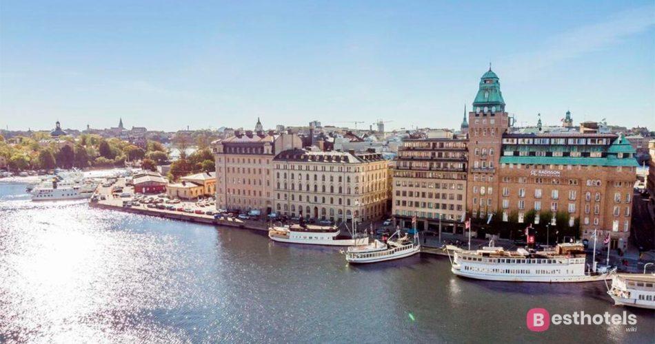 Лучшие отели Стокгольма