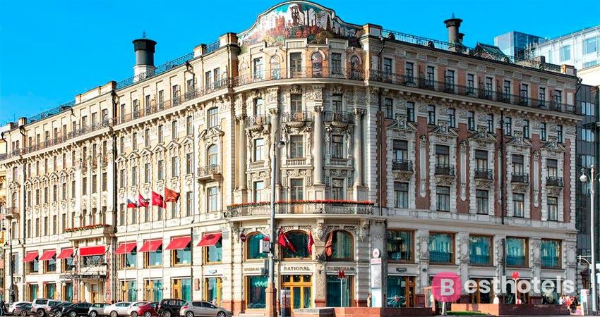 превосходнейший отель в Москве - Националь