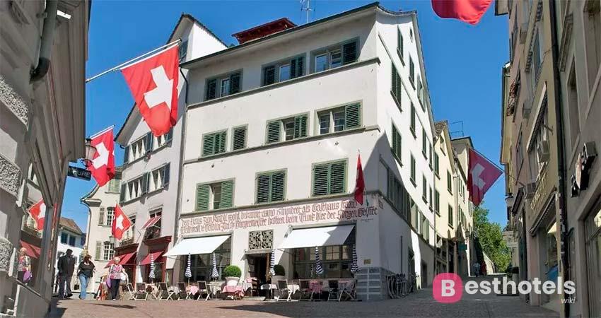 Безупречный сервис в Цюрихе - Kindli